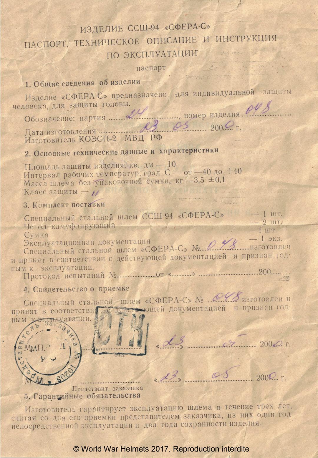 Notice De Fonctionnement Machine  Ef Bf Bd Caf Ef Bf Bd Krups Inissia